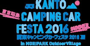 関東キャンピングカーフェスタ
